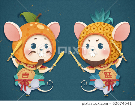 Cute white mouse door god 62074041