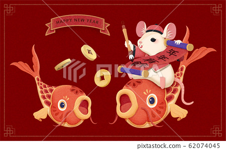 Year of the rat collection 62074045