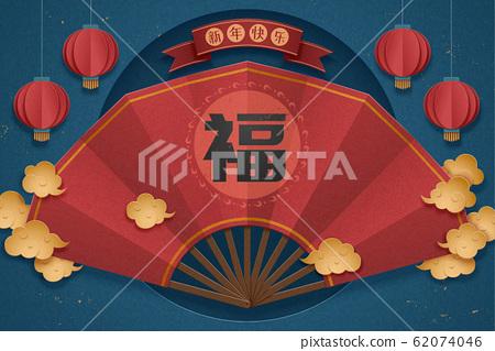 Paper art lunar year design 62074046