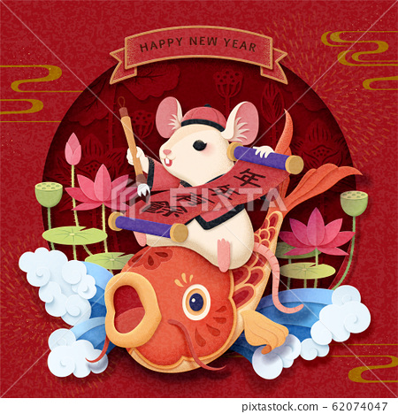 Year of the rat design 62074047