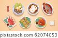 Lavish reunion dinner for new year 62074053