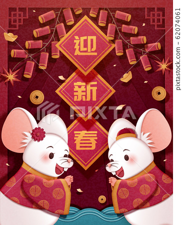 White mice doing new year greeting 62074061