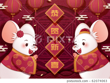 White mice doing new year greeting 62074063