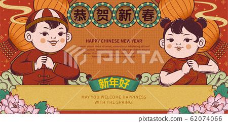 Retro kids new year banner 62074066
