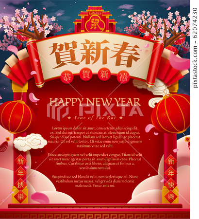 New year scroll illustration 62074230