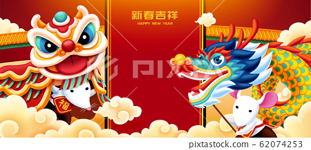 mice playing dragon and lion dance 62074253
