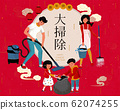 Family doing spring cleaning 62074255