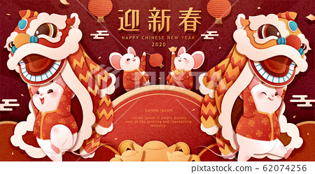 Rat year lion dance illustration 62074256