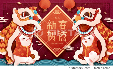 Rat year lion dance illustration 62074262