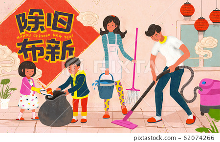 Family doing spring cleaning 62074266