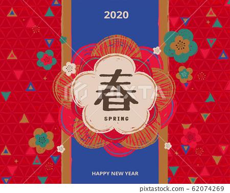 Lovely lunar year flower doodle 62074269
