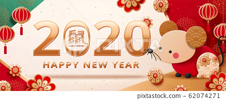 Cute floral rat year banner 62074271