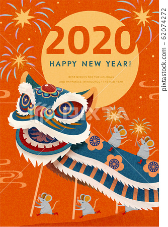 New year lion dance illustration 62074272