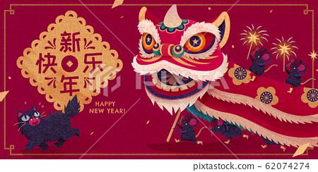 New year lion dance illustration 62074274