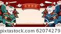 Paper art style rat door gods 62074279