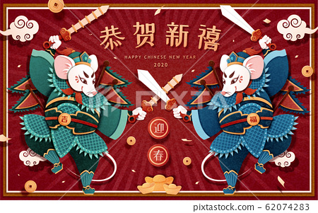 Chinese new year with rat door gods 62074283