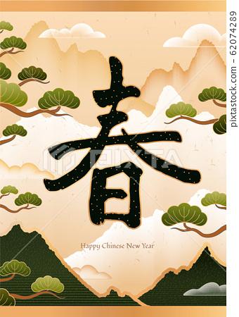 Elegant greenery lunar year design 62074289