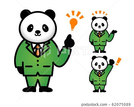 一隻穿著西裝的熊貓的插圖圖像 62075089