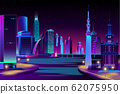 city, megapolis on river at night. 62075950