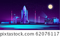 spaceport, base at night with rocket 62076117