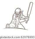 Group of Cricket players action cartoon sport graphic vector. 62076993