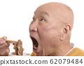 笑着吃寿喜烧的老人 62079484