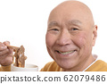 笑着吃寿喜烧的老人 62079486