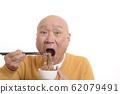 笑着吃寿喜烧的老人 62079491