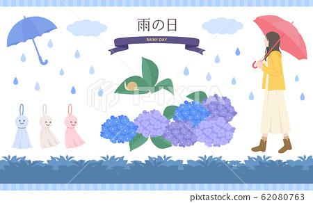 雨季雨天素材 62080763