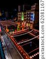 長崎元宵節2020新地唐人街[長崎市] 62081167