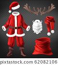 Santa Claus costume with accessories 62082106