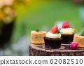 cake in the garden 62082510