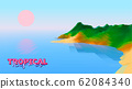 Idillic 3D sea shore landscape or a beach with green mountains and pink sun over the calm bay 62084340