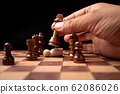 Close up of hands confident businessman moving 62086026