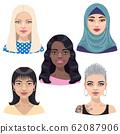 Woman Character Avatar Set 62087906