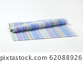 Colorful striped cotton placemat 62088926