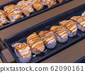 Japanese food that looks delicious 62090161