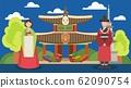 Tourism, travel invitation to visit Korea vector illustration. People man, woman in traditional Korean costumes. Landmarks, attractions symbols, Korean architecture. 62090754