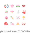 Hinamatsuri illustration icon set 62090859