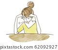 A sighiest woman 62092927