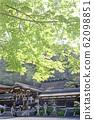 Matsuo Taisha Shrine Main Hall Kyoto 62098851