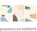 Abstract background with Japanese wave pattern vector. Stone and rock template. Oriental wallpaper. Asian  invitation and card. 62099245