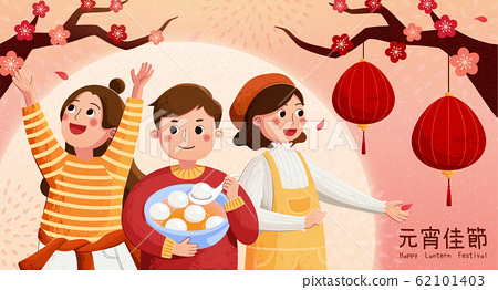 People eating yuan xiao 62101403