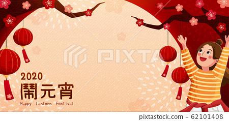 Happy Lantern Festival 62101408