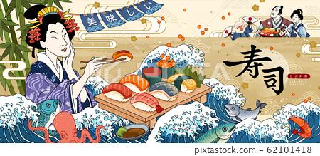 Ukiyo-e style sushi bar ads 62101418