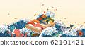 Sashimi on giant wave tides 62101421