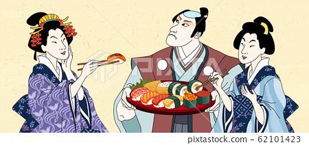 Japanese people eating sashimi 62101423