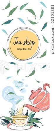 Vertical background for tea design. Tea shop. 62101881