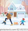 Father and son work together. Dad and boy cleans snow in the yard. Outdoor activity. Happy family. Concept Fatherhood child-rearing. Cartoon flat vector illustration 62102333
