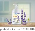 Bottle of hygienic soap dispenser with lavender 62103106